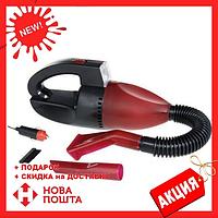Автомобильный пылесос VAC-CLEAN 12Вт   Автопылесос, фото 1