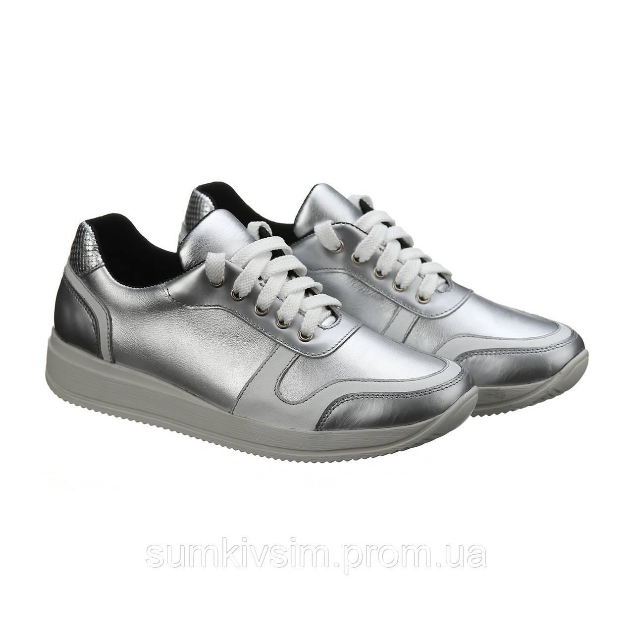 Серебряные кроссовки из натуральной кожи