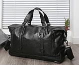 Стильная мужская городская сумка экокожа, фото 9