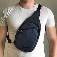 Мужская сумка кросс боди Nike реплика