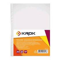 Файл Krok А4 KR-2120 тиснение 20мкм Есо (100шт / уп) (1/40/1600)