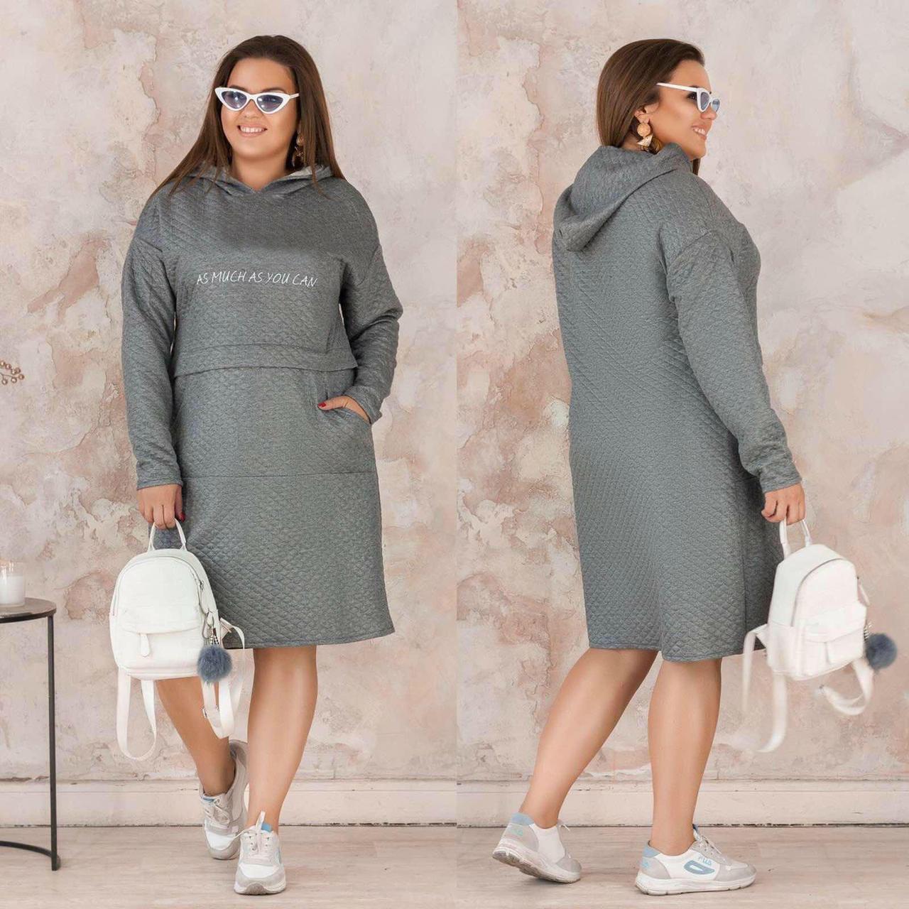 """Оригинальное женское платье в Спортивном стиле с капюшоном ткань """"Трикотаж"""" 50 размер батал"""