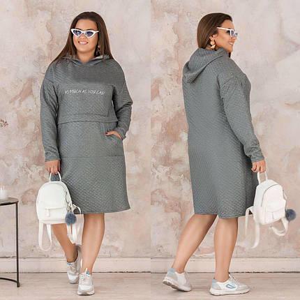 """Оригинальное женское платье в Спортивном стиле с капюшоном ткань """"Трикотаж"""" 50 размер батал, фото 2"""