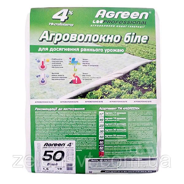 Агроволокно Agreen, щільність - 50 г/м2, розмір - 1,6*10 м