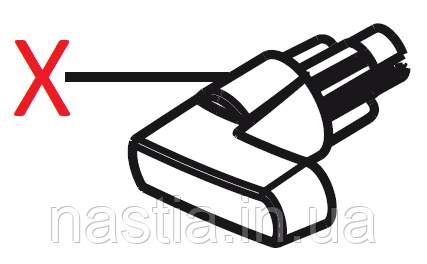5513222471 Ручка пару та горячої води(EAM, ECA, ESAM), DeLonghi