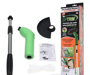 Ручная беспроводная газонокосилка | Триммер для травы | Zip Trim