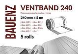 Подконьковая вентиляционная лента BAUENZ VENTBAND RAL 9005 240мм, фото 2