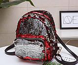 Детский рюкзачок с пайетками, фото 5