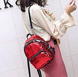 Детский рюкзачок с пайетками, фото 8