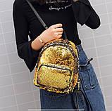 Детский рюкзачок с пайетками, фото 9