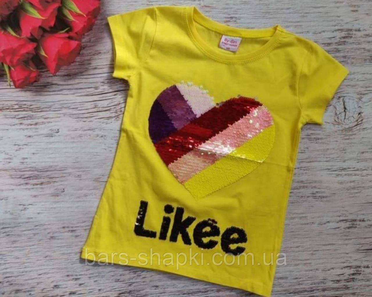 Футболка детская лайк Likee  Р 110 Турция (цвет жёлтый)