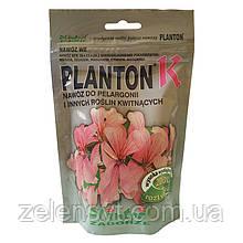 Удобрение для пеларгоний, герани, бальзамина, бегонии, гибискуса PLANTON K (200 г) от Plantpol Zaborze, Польша