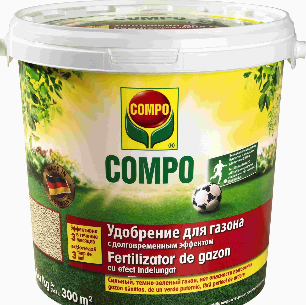 Удобрение для газона длительного действия COMPO 8 кг