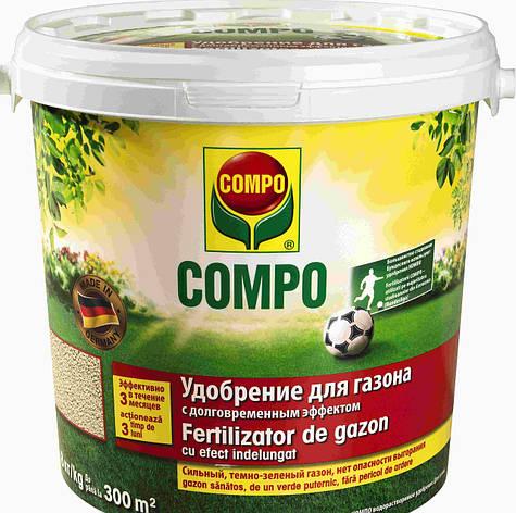Удобрение для газона длительного действия COMPO 8 кг, фото 2