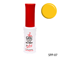 "Гель-краска для рисования Shegel ""Жёлтая"" SPP-07"