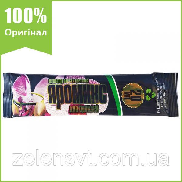 """Добриво """"Яромикс"""" для орхідей (20 мл) від Agromaxi"""