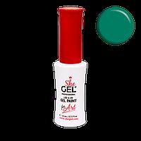 """Гель-краска для рисования Shegel """"Сочная зелень"""" SPP-19"""