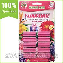 """Удобрение-палочки """"Чистый лист"""" (для цветущих растений), 30 шт."""