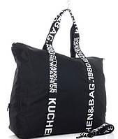 Жіноча тканинна сумка 9502 black Тканинні сумки недорого, текстильні сумки