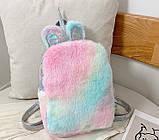 Детский меховой рюкзак Единорог, фото 3