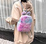 Детский меховой рюкзак Единорог, фото 7