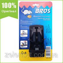 Мышеловка (ловушка для мышей) пластиковая от BROS, Польша