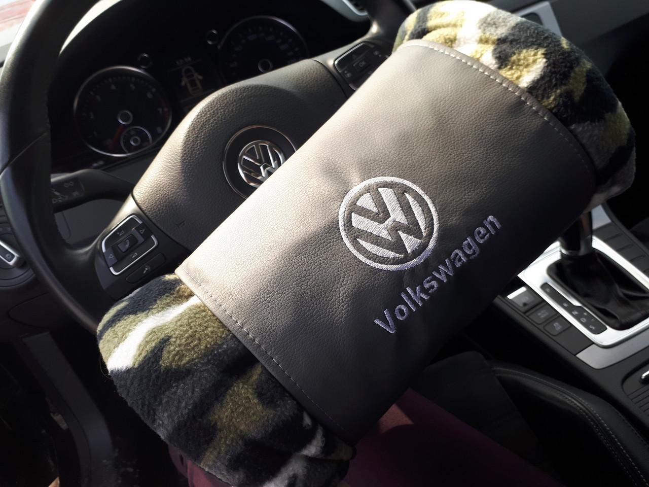 """Автомобильный плед в манжете """"Volksvagen"""" - расцветка на выбор"""