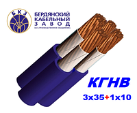 Кабель медный КГНВ 3х35+1х10 мм гибкий, морозостойкий