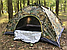 Палатка 4-местная автоматическая Камуфляж | Палатка-автомат Хаки, фото 3