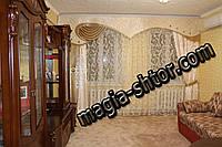 Жесткий ламбрекен со шторами на карниз 4 метра, фото 1