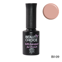 "Гель-лак — основа для френча beauty choice professional ""Телесно-лиловый"" BV-09"