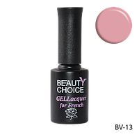 "Гель-лак — основа для френча beauty choice professional ""Нежно-лиловый"" BV-13"