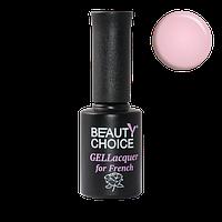 """Гель-лак — основа для френча beauty choice professional """"Полупрозрачный розовый"""" BV-02"""