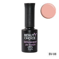"Гель-лак — основа для френча beauty choice professional ""Розовый беж"" BV-08"