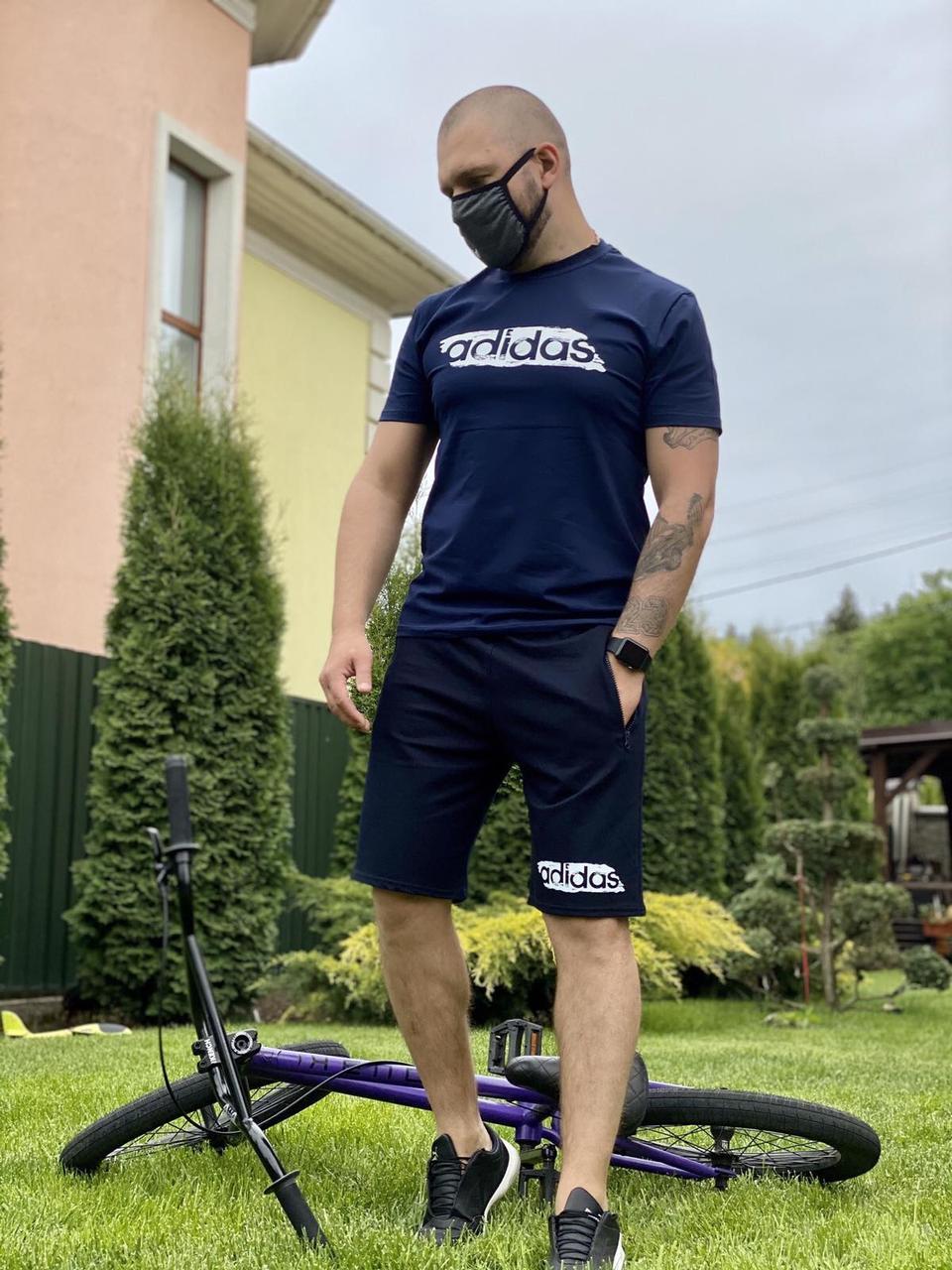 Летний спортивный костюм Adidas реплика