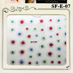 Наклейки для Ногтей Самоклеющиеся 3D SF-E-07 Круглые Цветы с Блестками, Дизайн Ногтей