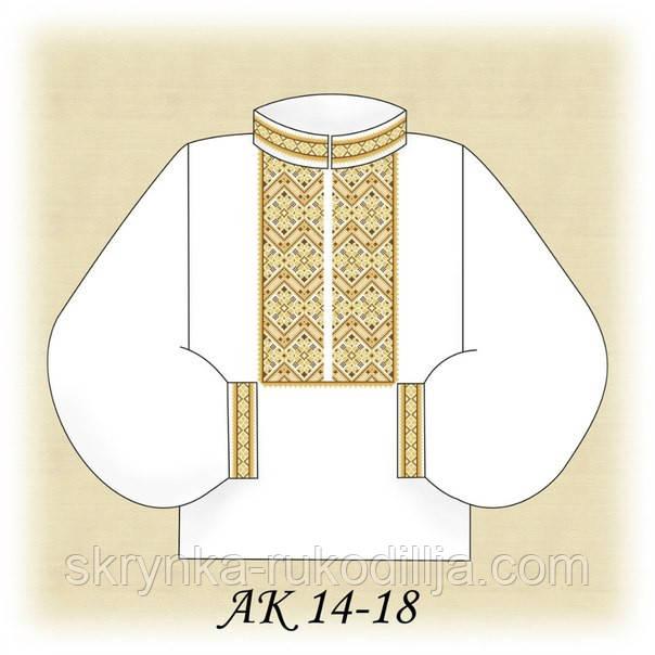 Заготовка чоловічої сорочки для вишивки  продажа 152f1a7dc94ae