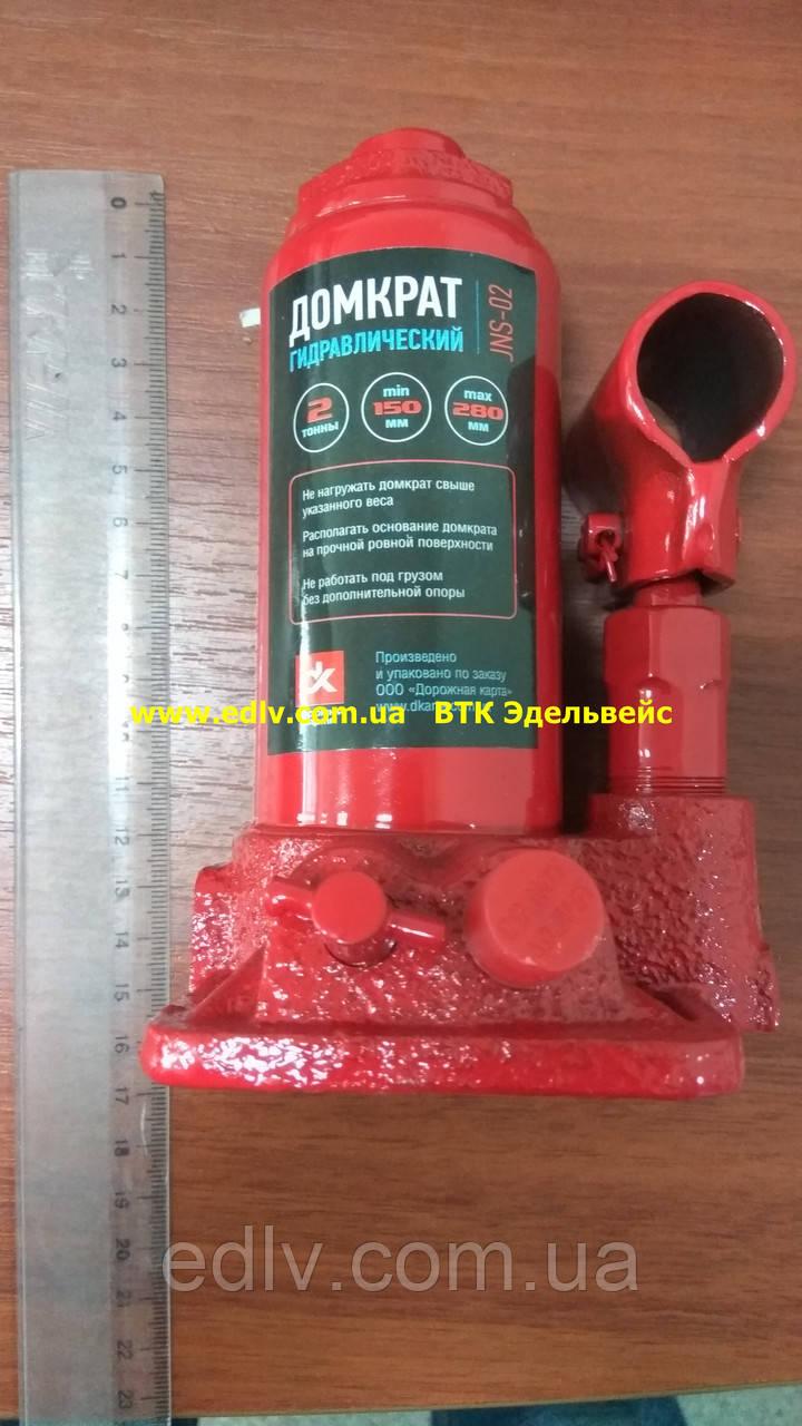 Домкрат бутылочный красный 2т H=150/280 JNS-02