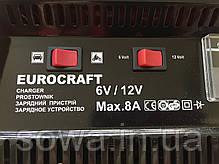 ✔️ Автомобильное зарядное устройство Euro Craft СС12-6 ( 6-12В ), фото 3