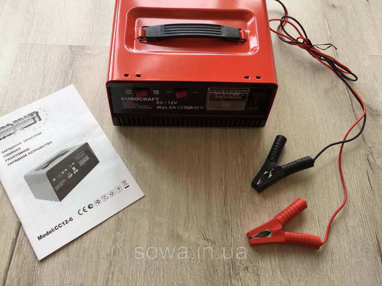 ✔️ Автомобильное зарядное устройство Euro Craft СС12-6 ( 6-12В )