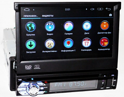 Автомагнитола Pioneer 9501 Экран моторизированный GPS/WiFi/ 4Ядра ANDROID Гарантия 12 мес.