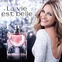 Парфюмированная вода (лицензия) La Vie Est Belle Lancôme (75 ml)