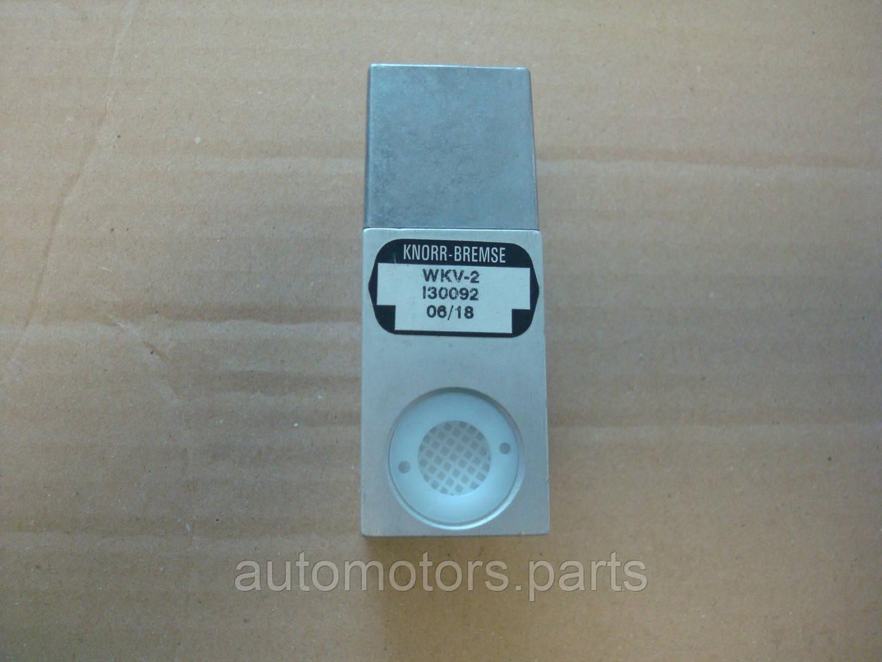 Клапан управления 3/2 WKV-2 / I30092 Knorr-Bremse