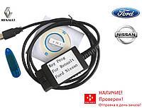Программатор ключей FNR Key Prog - Ford, Nissan, Renault.
