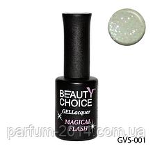 """Гель-лак с мерцанием beauty choice professional """"Magical Flash"""" Обновленная серия! GVS-001"""