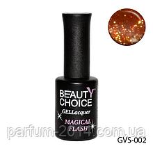"""Гель-лак с мерцанием beauty choice professional """"Magical Flash"""" Обновленная серия! GVS-002"""