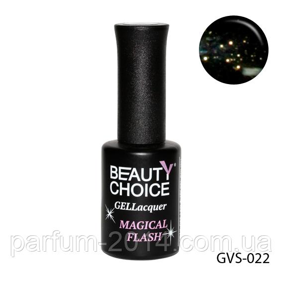 """Гель-лак с мерцанием beauty choice professional """"Magical Flash"""" Обновленная серия! GVS-022"""