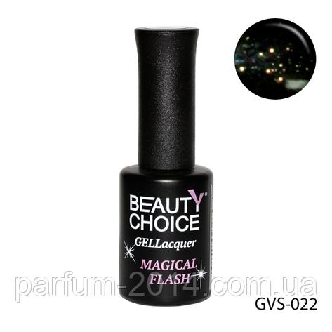 """Гель-лак с мерцанием beauty choice professional """"Magical Flash"""" Обновленная серия! GVS-022, фото 2"""