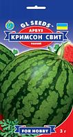 Семена арбуза Кримсон Свит 3 г, GL SEEDS