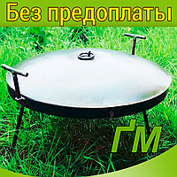 Сковорода походная, малая, с крышкой